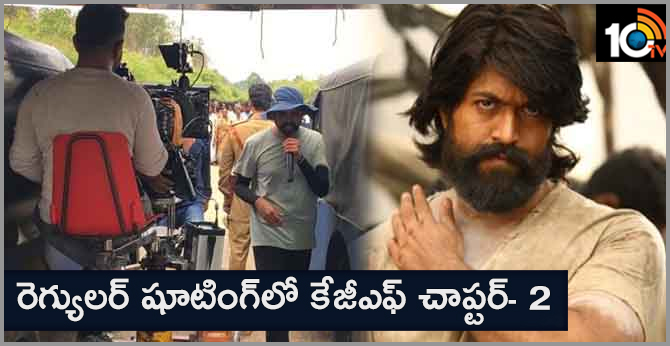 KGF Chapter 2 Shooting Continues