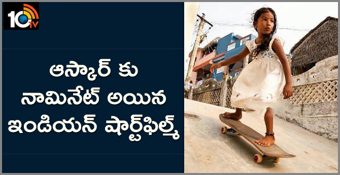 'Kamali', short film on 9-yr-old skateboarder girl from TN, qualifies for Oscar