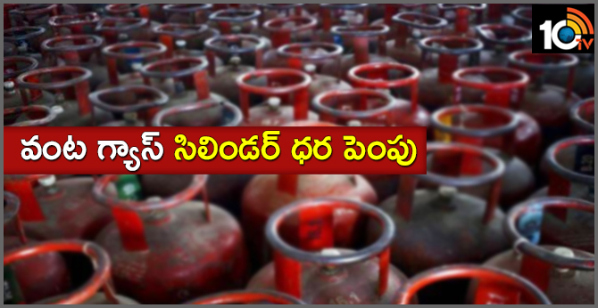 LPG Prices Hiked