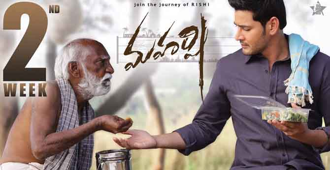 Maharshi First Week Share Details
