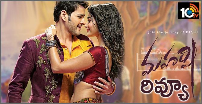 Maharshi Movie Review