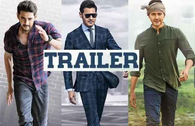 Maharshi Theatrical Trailer