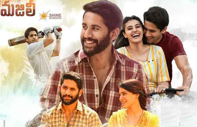 Majili Movie 28 Days Collections