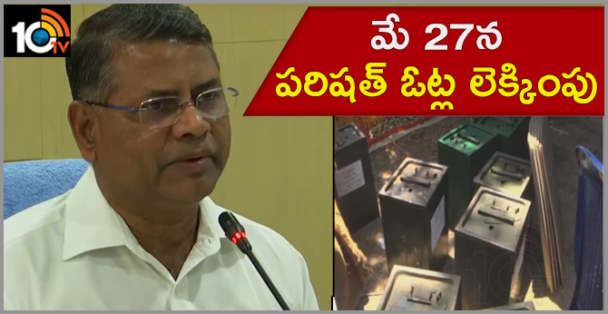 May 27th Parishath Elections Votes counting