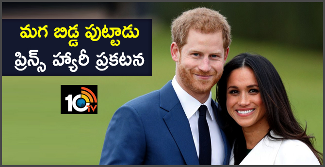 Royal baby: Meghan gives birth to boy, Harry announces