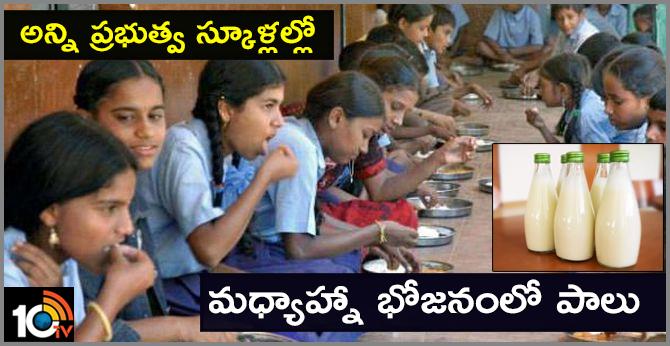 Milk to be part of noon meal scheme in Govt Schools, Tamil Nadu