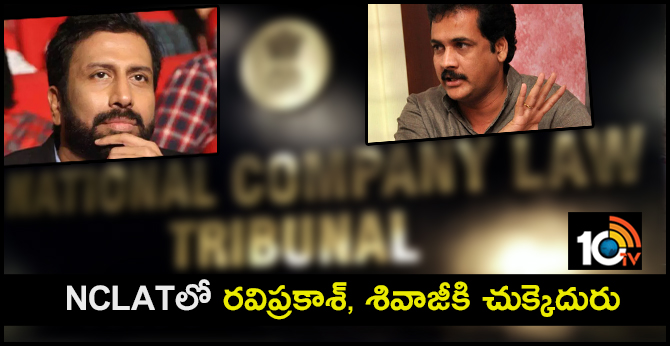 Investigation in NCLAT over Ravi Prakash and Shivaji's controversy