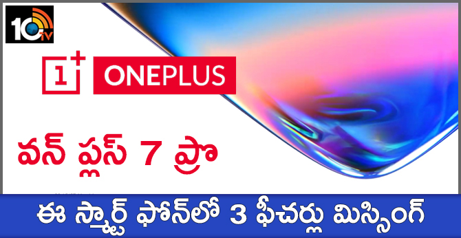 OnePlus 7 Pro Smart phone may skip 3 features on May 14 Launch