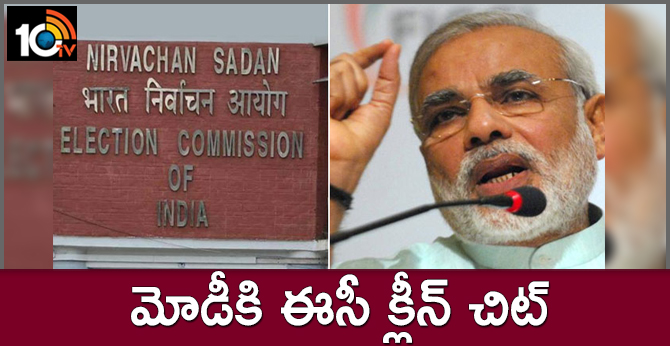 """PM Modi Gets Clean Chit From Poll Commission On """"Nuclear Button"""" Remark"""