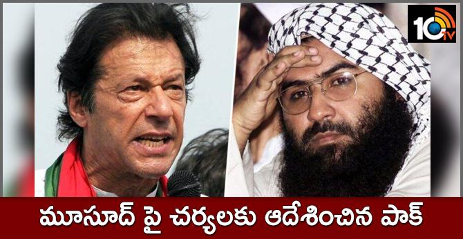 Pak Issues Order To Freeze Assets, Impose Travel Ban On Masood Azhar