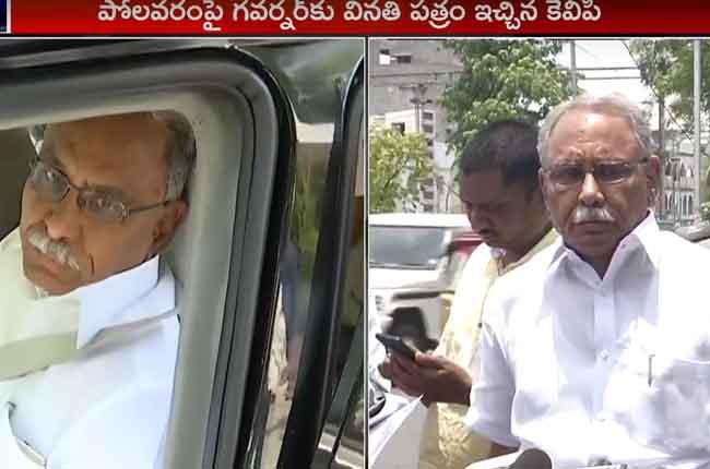 kvp ramachandra Rao Meets Telugustates Governor