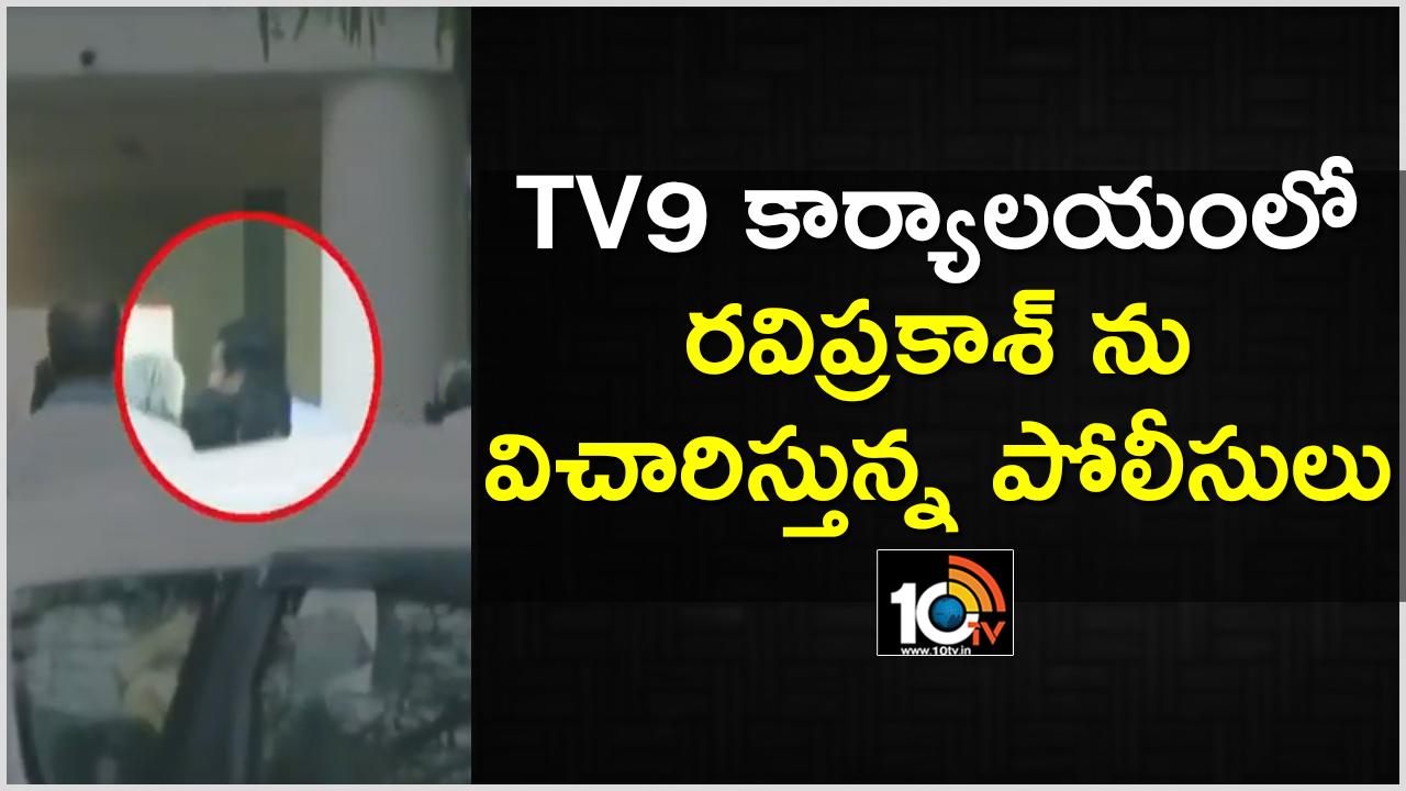 Police investigating Ravi Prakash in TV9 Office