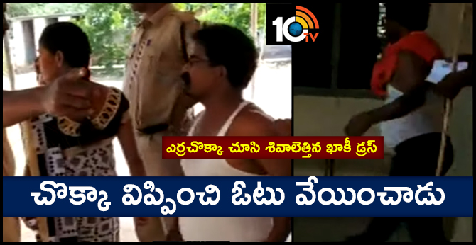 Police over action in zptc,mptc Election at Suryapet district