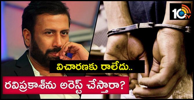 Police to arrest Ravi Prakash with Court Permission