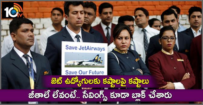 Prepaid forex cards held by Jet Airways staffers 'frozen'