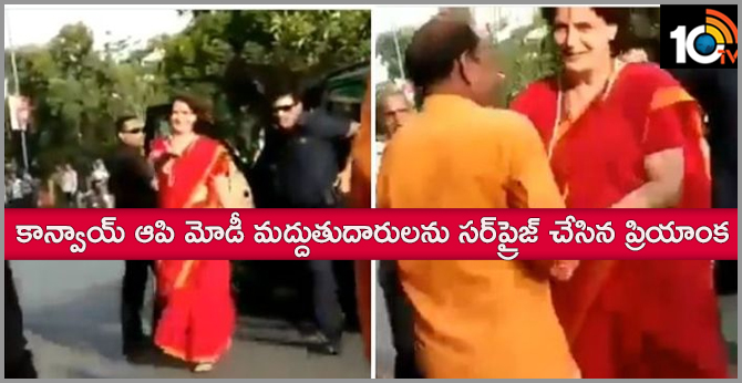 Priyanka Gandhi Stops Convoy, Shakes Hands With PM Modi Supporters