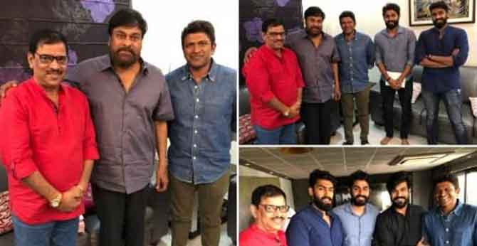 Puneeth Rajkumar invites Chiranjeevi Ram  Charan for Yuva Rajkumar Wedding