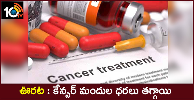Reduced Cancer Medication Prices
