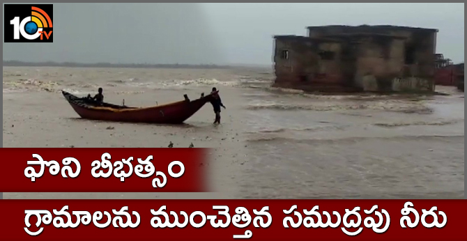 Rough sea weather conditions in Bhadrak, Odisha under the influence of CycloneFani