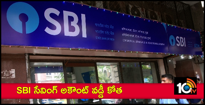 SBI Savings AC Holders With Rs 1 Lakh