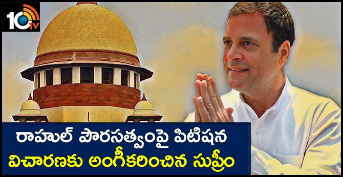 SC to hear Rahul's citizenship matter next week