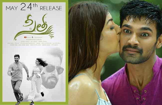 SITA Movie Releasing on May 24th