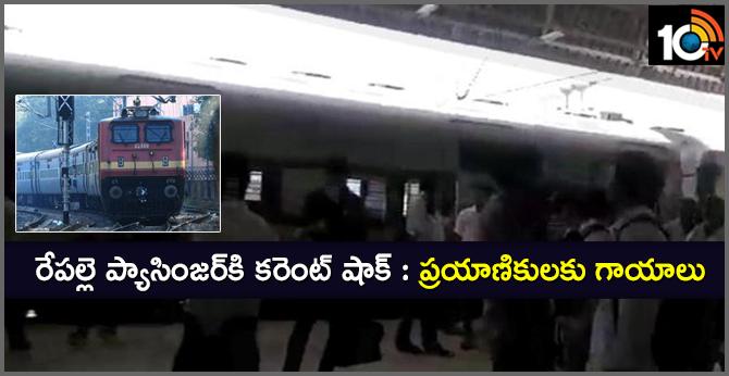 Short Circuit in Guntur Repalle Passenger