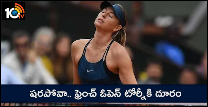 Shoulder injury rules Maria Sharapova out
