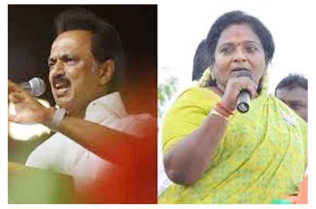 Stalin's challenge comes following Tamil Nadu BJP President Tamilisai