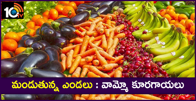 Summer Effect Vegetable Prices Hike Due To Summer