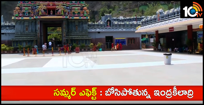 Summer Effect | Recorded High Temperature | At Vijayawada