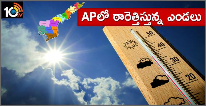 Summer Heat in Andhra Pradesh