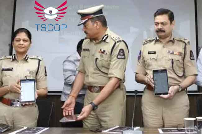 Hyderabad Police Launches Rowdy Sheeter Module