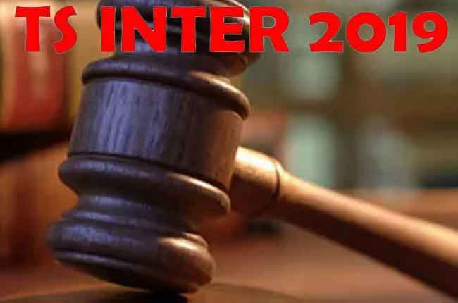 ts inter results high court ordered