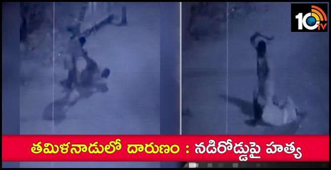 Tamilnadu murder on road