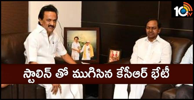 Telangana CM K Chandrashekhar Rao meets DMK President MK Stalin