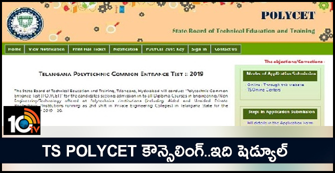 Telangana Polycet 2019 Counselling Schedule