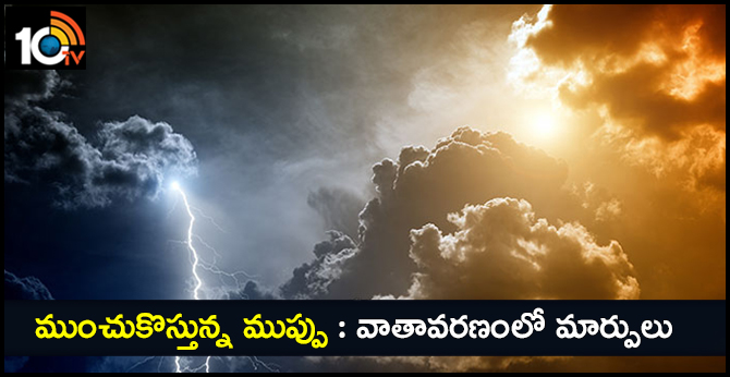 Telangana State Weather Change | Changes in the environment