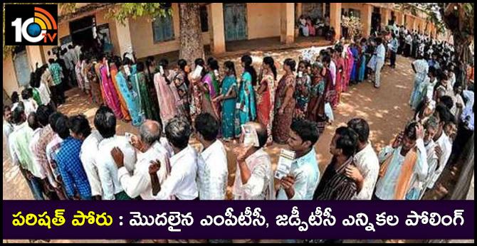 Telangana Zptc, Mptc Elections Polling