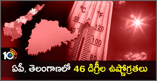 Temperature soars in Telangana, AP as mercury touches 46 degrees