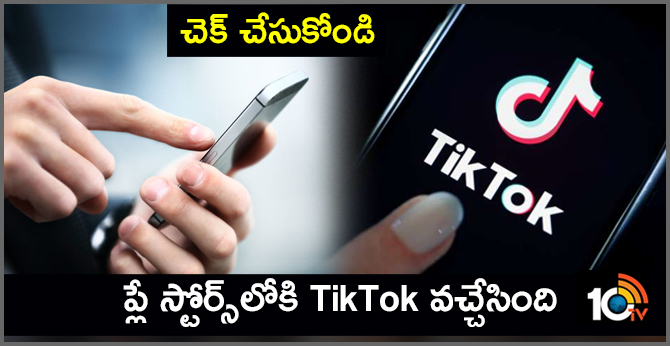 TikTok is back on Google Play, Apple App Store
