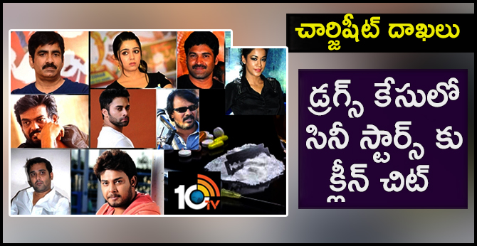 Tollywood drug case: Only 4 charge sheets filed, Clean Chit  to Tollywood Stars by SIT