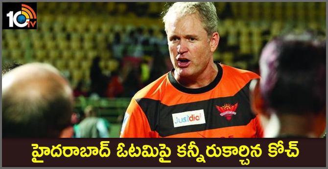 Tom Moody cries on delhi vs hyderabad match