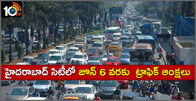 Traffic restrictions on June 6 in Hyderabad city