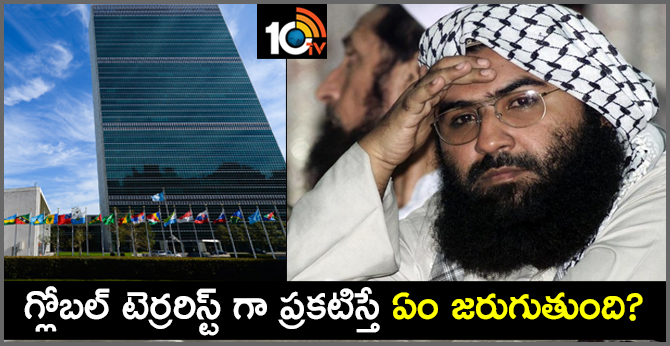 UN designates JeM chief Masood Azhar as global terrorist