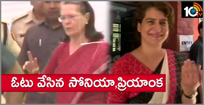 UPA Chairperson Sonia Gandhi,priyanka gandhi casts their vote