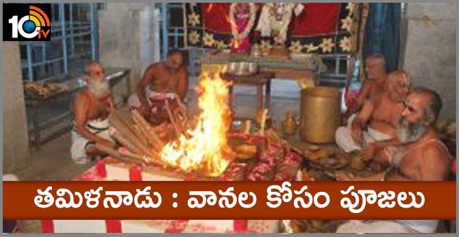 Varuna japam, special poojas at tamilnadu temples for rains