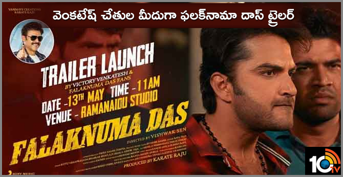 Victory Venkatesh to Launch the Trailer of  Falaknuma Das On 13th May