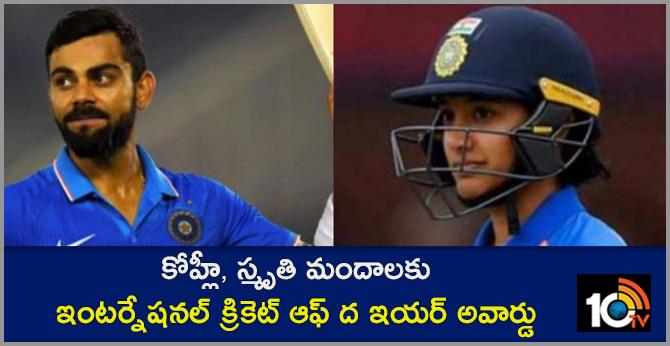 Virat Kohli, Smriti Mandhana  top honours in CEAT International Cricket Awards