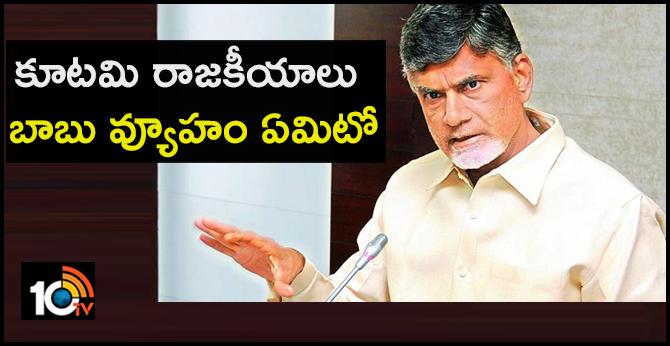Warmed politics In Telugu States